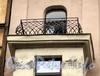 Ул. Блохина, д. 1. Балконное ограждение эркера. Фото июнь 2010 г.