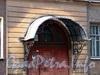 Ул. Блохина, д. 3. Козырек подъезда. Фото апрель 2011 г.