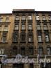 Ул. Блохина, д. 6. Фрагмент фасада. Фото июнь 2010 г.
