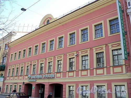 Фурштатская ул., д. 5. Фасад здания. Фото май 2010 г.