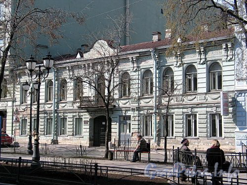 Фурштатская ул., д. 6. Фасад здания. Фото май 2010 г.