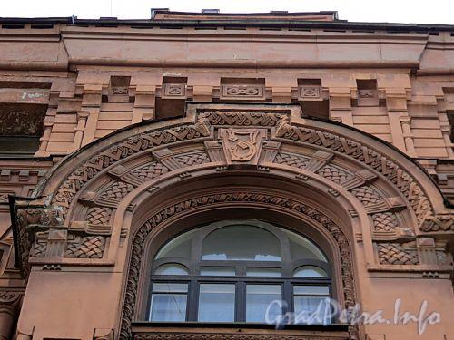 Фурштатская ул., д. 11. Доходный дом 3.М. и А.А. Зайцевых. Буква «З» в верхней части фасада. Фото май 2010 г.