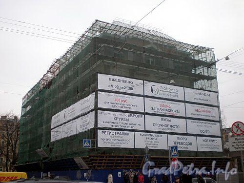 Фурштатская ул., д. 29 / пр. Чернышевского, д. 18. Реконструкция здания под административные цели. Фото март 2010 г.