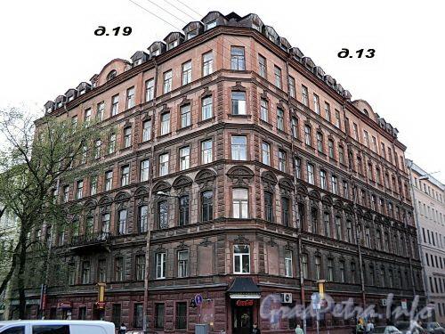 Бронницкая ул., д. 13 / Клинский пр., д. 19. Общий вид здания. Фото май 2010 г.