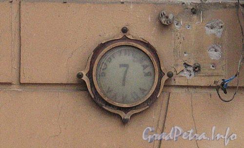 Бобруйская ул., д. 7. Номерной знак. Фото май 2010 г.