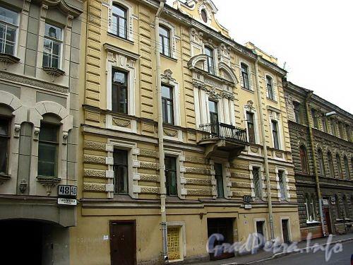 Галерная ул., д. 50. Фасад здания. Фото август 2003 г.