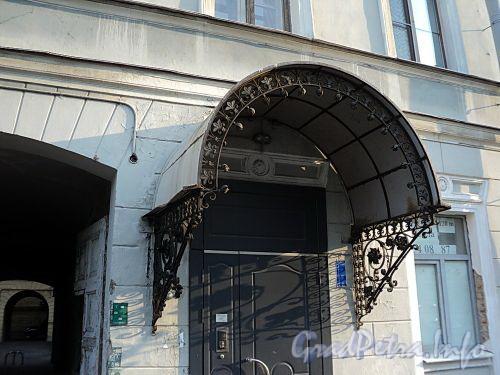 Захарьевская ул., д. 7. Козырек подъезда. Фото июль 2010 г.