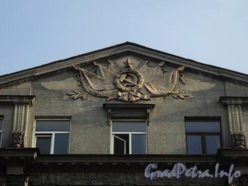 Захарьевская ул., д. 19. Советская символика на фронтоне. Фото июль 2010 г.