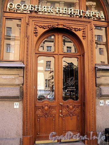 Захарьевская ул., д. 31. Особняк Нейдгартов. Парадный вход. Фото июль 2010 г.