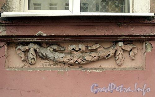 Тверская ул., д. 27-29. Элемент декора. Фото октябрь 2010 г.