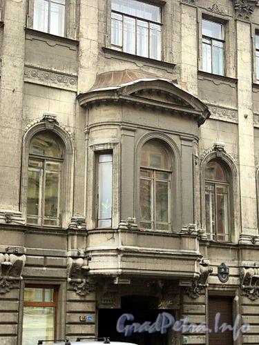 Гагаринская ул., д. 5. Эркер. Фото сентябрь 2010 г.