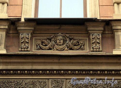 Гагаринская ул., д. 11. Элемент декора фасада здания. Фото сентябрь 2010 г.