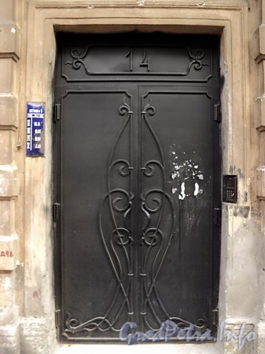 Гагаринская ул., д. 14. Номер дома на входной двери. Фото сентябрь 2010 г.