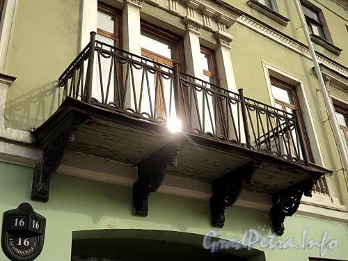 Гагаринская ул., д. 16. Решетка балкона. Фото сентябрь 2010 г.