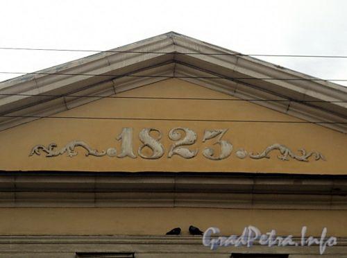 Гагаринская ул., д. 21. Натурная датировка времени основания Губернской гимназии в тимпане фронтона. Фото сентябрь 2010 г.