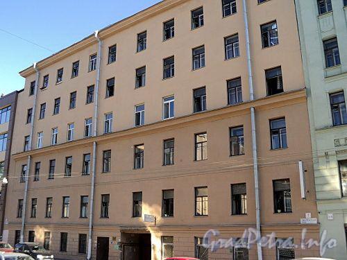 Смоленская ул., д. 7. Фасад здания. Фото июль 2010 г.