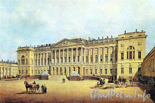 Михайловский дворец. Акварель В. С. Садовникова. 1840-е гг.