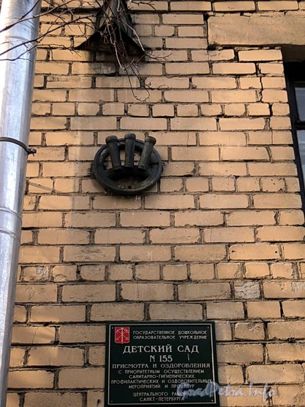 Очаковская улица, дом 2а, литера Б. Детский сад № 155 компенсирующего вида для часто болеющих детей. Фото апрель 2011 г.