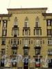 Тульская ул., д. 10 / ул. Бонч-Бруевича, д. 5. Фрагмент фасада, выходящего на предмостовую площадь. Фото октябрь 2010 г.