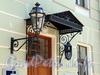 Мал. Конюшенная ул., д. 8. Козырек над входом и фонарь. Фото август 2011 г.