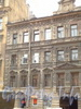 Гороховая ул., д. 71. Фасад здания. Фото 2011 г.