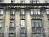Ул. Шкапина, д. 36-40. Фрагмент фасада. Фото сентябрь 2011 г.