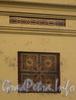Инструментальная ул., д. 1. Здание автомастерских. Майоликовые вставки. Фото август 2010 г.