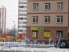 Ул. Пионерстроя, дом 21. Фрагмент фасада. Фото январь 2012 г.