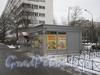 Ул. Пионерстроя, дом 14, корп. 4. Торговый павильон. Фото январь 2012 г.