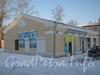 2-я Комсомольская ул., дом 27, корп. 2. Магазин. Вид с Добрушской ул. Фото февраль 2012 г.