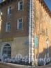 2-я Комсомольская ул., дом 20, корп. 1. Фрагмент фасада жилого дома и табличка с номером на углу. Фото январь 2012 г.