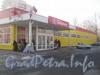 Ул. Летчика Пилютова, дом 11, корп. 4. Магазин «Пятерочка». Фото февраль 2012 г.
