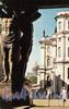 Портик Нового Эрмитажа. Фото Б. Круцко, 1970 г.