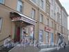 Ул. Коммуны, дом 58. Часть дома по улице Коммуны. Фото февраль 2012 г.
