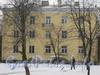 Ул. Белоусова, дом 20. Общий вид дома со стороны ул. Белоусова. Фото февраль 2012 г.