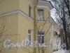 Новоовсянниковская ул., дом 13. Общий вид со стороны дома 15. Фото февраль 2012 г.