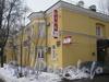Новоовсянниковская ул., дом 17. Общий вид со стороны дома 15. Фото февраль 2012 г.