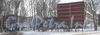 Ул. Здоровцева, дом 33, корп. 2. Общий вид со стороны дома 30 корпус 2 по ул. Тамбасова. Фото март 2012 г.