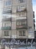 Ул. Здоровцева, дом 31, корп. 2. Часть фасада и табличка с номером дома. Вид со стороны ул. Здоровцева. Фото март 2012 г.