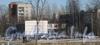 Ул. Лёни Голикова, дом 15 корпус 2. Здание школы № 221 Кировского района. Фото март 2012 г.