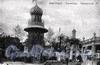 «Луна-парк». Павильон «Альгамбра». (из сборника «Петербург в старых открытках»)