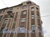 6-я Красноармейская ул., дом 27. Общий вид с Советского переулка на верхнюю часть здания. Фото март 2012 г.