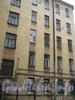 5-я Красноармейская ул., дом 21. Вид со двора. Фото март 2012 г.
