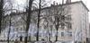 Бассейная ул., дом 19. Здание поликлиники № 48 Московского района. Фото март 2012 г.