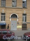 Ул. Декабристов, дом 53. Парадная со стороны ул. Декабристов. Фото 21 августа 2012 г.