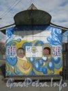 Автовская ул., дом 1а. Цирк «Автово». Общий вид на здание касс. Фото 3 мая 2012 г.