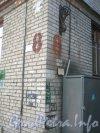 Ул. Танкиста Хрустицкого, дом 8. Угол дома и обозначенный номер. Фото 23 мая 2012 г.