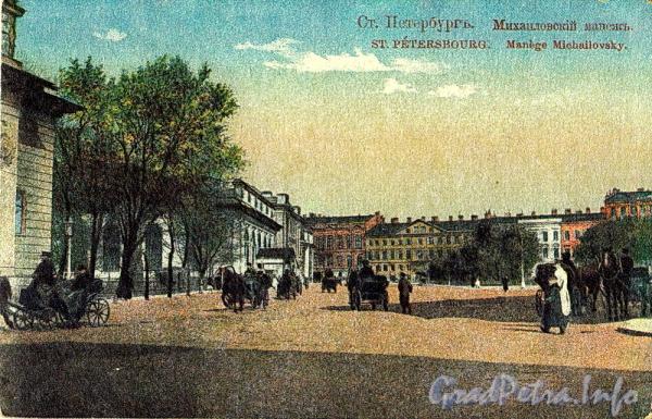 Вид на Караванную улицу от Манежной площади. (из сборника «Петербург в старых открытках»)