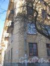 Ул. Капитана Воронина, дом 8. Фрагмент фасада. Фото 5 февраля 2013 г.