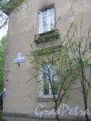 Лесопарковая ул., дом 10. Фрагмент фасада. Фото 17 мая 2013 г.